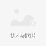 黑灵芝的食用方法_贵州省贵福菌业发展有限公司_菌包批发_食用菌加盟_食用菌代理